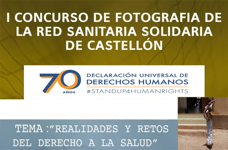 I Concurso de Fotografía de la Red Sanitaria Solidaria de Castellón